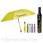 ร่มขวดไวน์ผลิตใหม่ เลือกเฉดสีได้ ร่มแฟนซี ร่มแฟชั่น<br> (Wine-Bottle Umbrella)